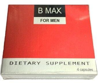 B-MAK อาหารเสริมสำหรับท่านชาย บรรจุ 4 แคปซูล