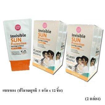 Cathy Doll Invisible Sun Protection SPF 33 PA+++ แบบซอง (ปริมาณสุทธิ 5 กรัม x 12 ชิ้น) 2 กล่อง