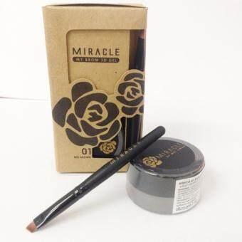 Mei Linda เจลเขียนคิ้ว Miracle My Brow 3D Gel #No2 - Black Brown