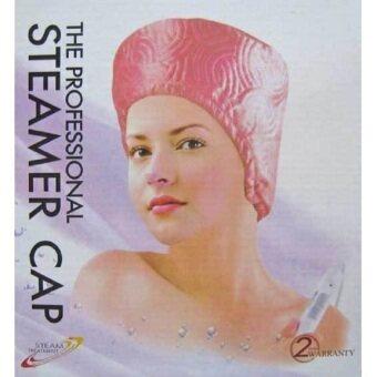 Steamer Cap หมวกอบไอน้ำ