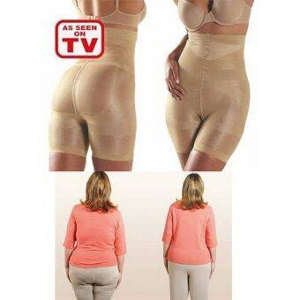Tamas กางเกงกระชับสัดส่วน Slim n Lift ชุดออกกำลังกาย กางเกงออกกําลังกายผู้หญิง ชุดกีฬา ชุดกีฬาผู้หญิง ลดน้ำหนัก Tamas 0030-1สีเนื้อ
