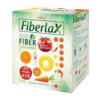 Verena Fiberlax ไฟเบอร์แล็กซ์ ล้างสารพิษในลำไส้ กระตุ้นระบบขับถ่าย (10 ซอง x 1 กล่อง)