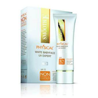 SMOOTH E Physical SunScreen SPF52 40กรัม(สีขาว)