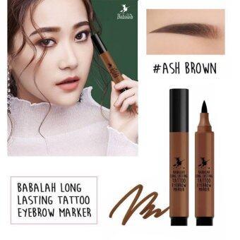 Babalah Long Lasting Tattoo Eyebrow Marker บาบาร่า ปากกาเมจิกสักคิ้ว คิ้วสวย ชัด เป๊ะ ติดแน่น ทนนาน 5-7 วัน กันน้ำ กันเหงื่อ #สี ASH Brown (น้ำตาลเข้ม) 1 แท่ง