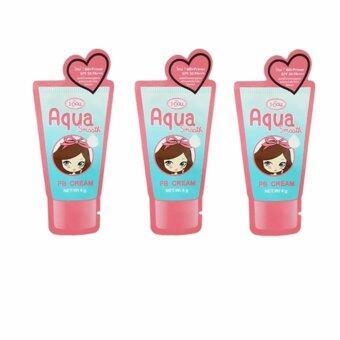 I-Doll PB AquaSmooth Cream ไอดอล พีบี อควาสมูท ครีม ช่วยปรับสภาพผิวให้เรียบเนียน กระจ่างใสแลดูเป็นธรรมชาติ กลมกลืนกับผิวจริง 3 ซอง (1 ซองบรรจุ 4 กรัม)
