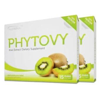PHYTOVY ดีท็อกล้างลำไส้ ลดน้ำหนัก ไฟโตวี่ (2กล่อง)