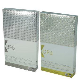 CFB ซีเอฟบี อาหารเสริมลดน้ำหนัก ขนาดบรรจุ 30 แคปซูล (1 กล่อง) + BFB Sliming บีเอฟบี สลิมมิ่ง ขนาดบรรจุ 30 แคปซูล (1 กล่อง)