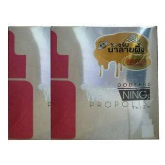 Dodee86 Propolis 15ml เซรั่ม น้ำลายผึ้ง หยดชมพู สูตรหน้าขาว (2 กล่อง)