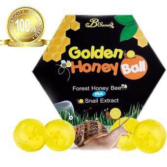 B'Secret Golden Honey Ball Soap Mask 2 in 1 Plus Snail Extract 100% Original Product By VIP Agent มาร์กลูกผึ้งของแท้ 100% จำหน่ายโดยตัวแทน VIP