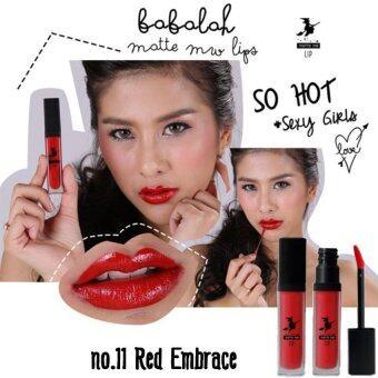 Babalah Matte Me Lips ลิปสติก ลิปแมท ลิปครีม เบอร์ 11 (Red Embrace)