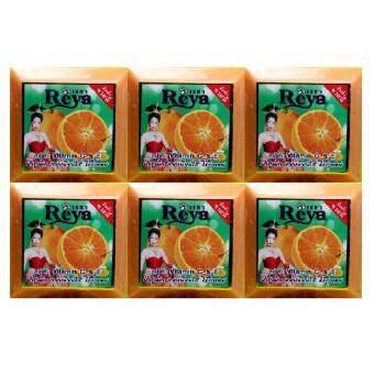 Reya Orange Vitamin C&E Soap เรยา สบู่ส้ม วิตามินซี อี บำรุงผิว ขาวเนียนใส ไร้ริ้วรอย (170g.x6ก้อน)