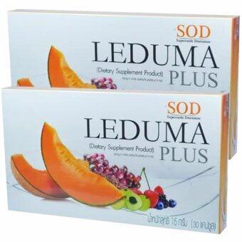 Leduma Plus SOD เลดูม่า พลัส เอสโอดี อาหารเสริมเพื่อผิวขาว ออร่า ย้อนวัยผิว ผิวเนียนใส ไร้ริ้วรอย ขนาด 30 แคปซูล (2 กล่อง)(...)