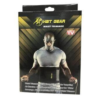 B2B store123-เข็มขัดฟิตเนสลดน้ำหนักและหน้าท้องให้แบนราบแบบเร่งด่วน HBT GEAR WAIST TRIMMER (FREE SIZE)