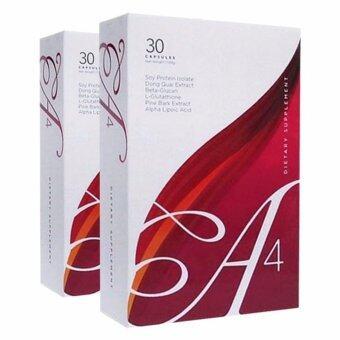 A-4 ผลิตภัณฑ์เสริมอาหารสำหรับผู้หญิง 2 กล่อง (30 แคปซูล/กล่อง)