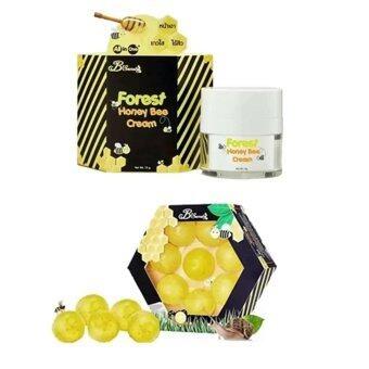 B'Secret ชุดผิวสวย มาส์กลูกผึ้ง และ ครีมน้ำผึ้งป่า ครีมหน้าเงา ขาวใส ไร้สิว