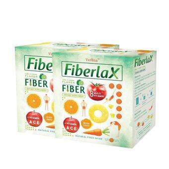 Verena Fiberlax ไฟเบอร์แล็กซ์ ดีท๊อกส์ลดน้ำหนัก 2กล่อง