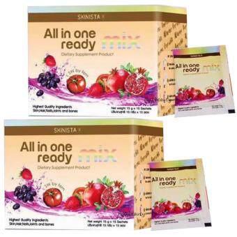 All In One Ready Mix กลูต้า ออล อิน วัน เรดดี้ มิ๊กซ์ อาหารเสริมเพื่อผิวสวย ล๊อคความเด็ก คืนความอ่อนเยาว์ ขาว ออร่า หน้าเด็ก ย้อนวัยผิว เหมือนวัยแรกรุ่น ขนาด 15 ซอง (2 กล่อง)