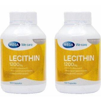 Mega Lecithin เลซิติน พัฒนาสมอง 100 แคปซูล 2 กระปุก (Yellow)