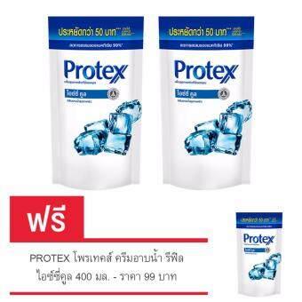 (ซื้อ 2 แถม 1) PROTEX โพรเทคส์ ครีมอาบน้ำ รีฟิล ไอซ์ซี่คูล 400 มล.