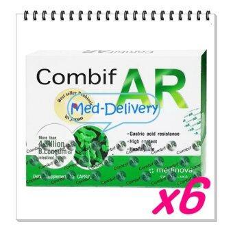 Combif AR Probiotics 10 Caps/แคปซูล ผลิตภัณฑ์เสริมอาหาร โปรไบโอติกส์ ผลิตภัณฑ์เสริมอาหาร * 6 BOX (กล่อง)
