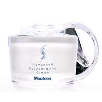 Medileen Advanced Rejuvenating Cream ครีมรีจูตัวใหม่ ของเมดิลีน 50 ml.