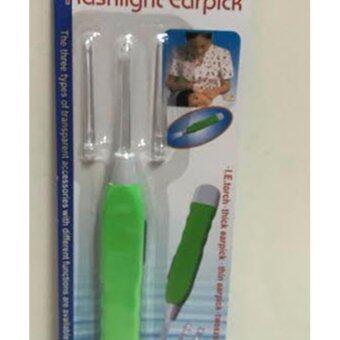 ไม้แคะหูพร้อมไฟในตัว 3 in 1 Flashlight Earpick green (สีเขียว)