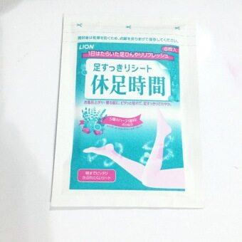 แผ่นแปะแก้ปวด คลายกล้ามเนื้อ น่องและฝ่าเท้า From Japan - จำนวน 1 ซอง (มี 6 ชิ้น)