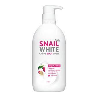 Snail White Cream Body Wash 500ml. Natural White Caviar Lime ครีมอาบน้ำ สูตรฟื้นบำรุงผิวขาวกระจ่างใส