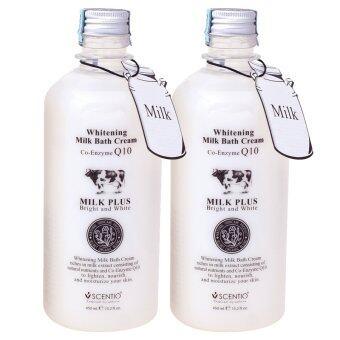SCENTIO Milk Plus Bright & White Shower Cream ครีมอาบน้ำนม - แพคคู่