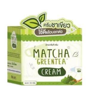 Matcha Greentea Cream มัทฉะกรีนที ครีม ครีมชาเขียว หน้าขาวใส ห่างไกลสิว สุดยอดแห่งการบำรุงผิวหน้า อย่างล้ำลึก ขนาด 10 กรัม (1 กล่อง)