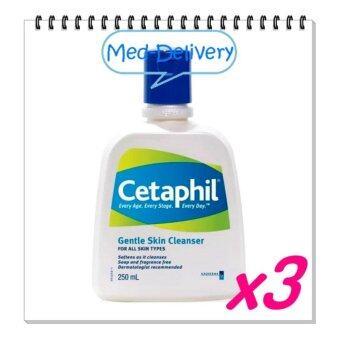 Cetaphil Gentle Skin Cleanser 250 ml เซตาฟิล เจนเทิล สกิน คลีนเซอร์ ผลิตภัณฑ์ทำความสะอาดผิว คงความชุ่มชื่น ผิวอ่อนนุ่มสูตรอ่อนโยน * 3 BOT (ขวด)