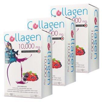 Donut Collagen 10000 mg. Mixberry โดนัท คอลลาเจน กลิ่นมิกซ์เบอร์รี่ (10 ซอง x 3 กล่อง)