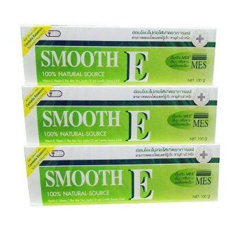 Smooth E Cream สมูทอี ครีม รักษาแผลเป็น บำรุงผิว 100 กรัม (3 หลอด)