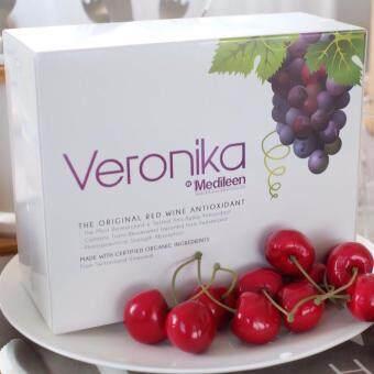 Medileen Veronika 30 ซอง