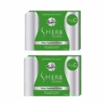 S Herb Detox สมุนไพรดีท็อก กล่องละ 10 แคปซูล (2 กล่อง)
