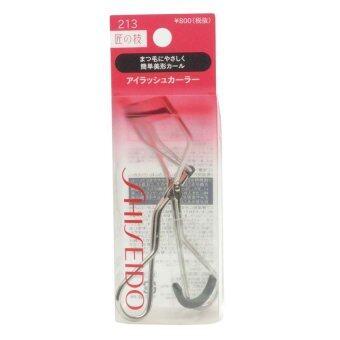 Shiseido Eyelash Curler 213 ที่ดัดขนตา ชิเซโด้ (1 อัน)