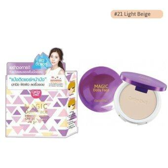 Harga Magic Dolly Face Two Way Cake Powder SPF30 PA+++ 12g Cathy Doll #21 light beige