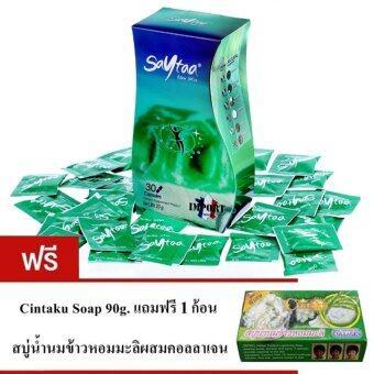 Saytaa เซต้า ผลิตภัณฑ์เสริมอาหารลดความอ้วนนวัตกรรมใหม่ 30 แคปซูล/กล่อง แถมฟรีสบู่น้ำนมข้าวหอมมะลิ 1 ก้อน