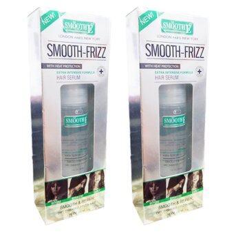 Smooth E Smooth-Frizz Hair Serum 30ml. (2 ขวด)
