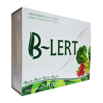 B-LERT บี-เลิร์ท อาหารเสริมควบคุมน้ำหนัก ดักจับไขมัน เร่งการเผาผลาญ สร้างกล้ามเนื้อ กระชับสัดส่วน 1 กล่อง (10 แคปซูล/กล่อง)
