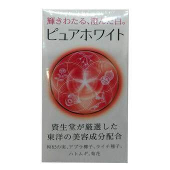 Shiseido Pure White W 270 เม็ด บำรุงผิวให้ขาวเปล่งปลั่ง สูตรใหม่ (1 กล่อง)