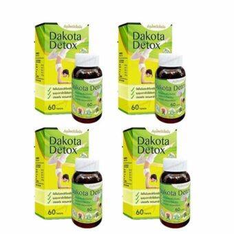 Dakota Detox ดาโกต้า ดีท็อกซ์ สมุนไพรรีดไขมัน ลดอ้วน ลดพุง 60 เม็ด (4 กระปุก)