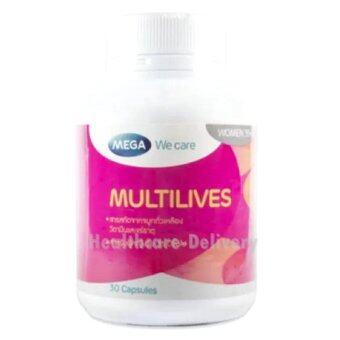 Mega We Care MULTILIVES 30เม็ด ดูแลสุขภาพผู้หญิงวัย35ปีขึ้นไป เพื่อปรับสมดุลร่างกายใหัผิวพรรณกระชับและสุขภาพดี