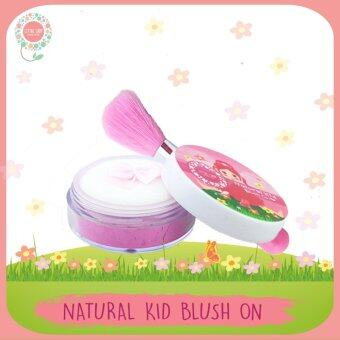 Littal Lady แป้งปัดแก้มสำหรับเด็ก สีชมพู อ่อนโยนและปลอดภัยด้วยส่วนผสมจากธรรมชาติและสีผสมอาหาร