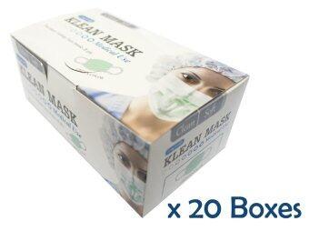 Mask หน้ากากอนามัย ผ้าปิดปาก ผ้าปิดจมูก 3 ชั้น สีเขียว 20 กล่อง (1 กล่องมี 50 ชิ้น)