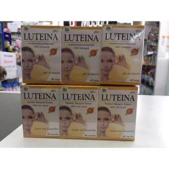 บำรุงสายตา LUTEINA ลูทีน่า 60เม็ด (6ขวด) สารสกัดจากดอกดาวเรืองบริสุทธิ์ 100%