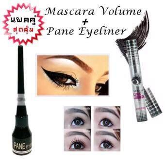 Pane Eyeliner 5g + Mascara Volume 10g เซตสุดคุ้ม อายไลเนอร์เพน หัวเมจิกสีดำ จัดคู่มากับ มาสคาร่าตาโตสุดฮิต กันน้ำแบบแพคคู่ ในราคาที่คุณสบายกระเป๋า