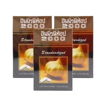 Khaolaor Immuntytop 2000 garlic extract กระเทียมสกัด 100 เม็ด x 3 ขวด