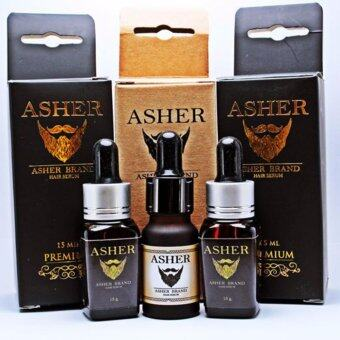 Asher Hair Serum Original & Premium น้ำยาเซรั่มปลูกหนวด คิ้ว ขนตา เครา จอน เส้นผม ชุดสุดคุ้ม (ออริจินอล1ขวด+พรีเมี่ยม2ขวด)