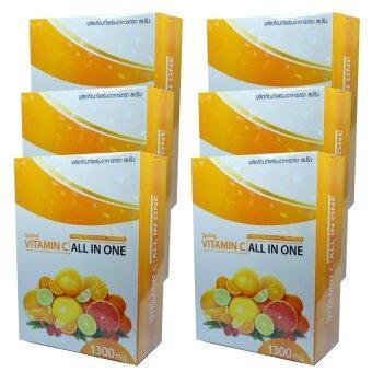 All in One Vitamin C วิตามินซี ออลล์ อิน วัน 1300mg. 6 กล่อง (30 เม็ด/กล่อง)